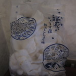 瑞花 - うす揚げ柚子こしょう味:389円