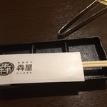 厳選和牛 焼肉 犇屋 天満店 - お箸