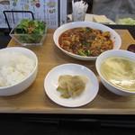 中華料理 真 - 四川麻婆豆腐ランチ