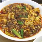 中華料理 真 - 四川麻婆豆腐