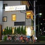 韓国家庭料理 大久保刺身 ジュンイネ - 新大久保では珍しい一軒屋を改築したお店。