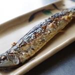 喰い処 鮭番屋 -