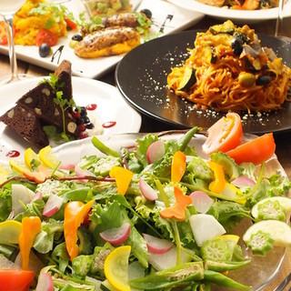 Organic&Vegan食(オーガニック&ヴィーガン)