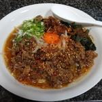 麺屋 豚汁亭 - 料理写真:台湾まぜそば800円 ※2015年10月