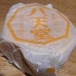 44003173 - くりーむパンのパッケージ