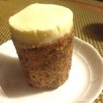 ローズベーカリー - キャロットケーキ