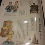 石田屋旅館 -