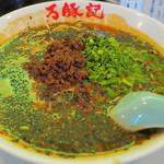 万豚記 - 黒胡麻担々麺