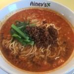 44007806 - 担担麺(大盛り)