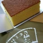 菓仙山本 -
