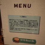 1010 Noel Dr. -