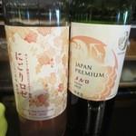 サントリー 登美の丘ワイナリー  - 新酒の「にごりロゼ」、「メルロー」