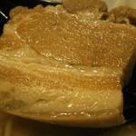 時翁 - バラ角煮