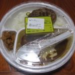 CoCo壱番屋 - [NEW] ハンバーグカレー + チーズ テイクアウト用パッケージ
