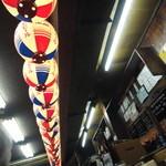 大衆酒場 富士川 -