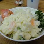 大衆酒場 富士川 - ポテトサラダ