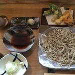 おそば だいだい - ざるそばと天ぷら野菜三種