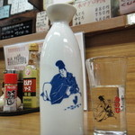 大衆酒場 富士川 - 大徳利