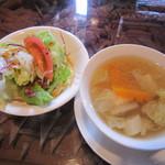 タァナムタイ - ランチのサラダ&スープ♪