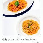 WINE&DINING ポルコロッソ - 完熟トマトとバジルのパスタ780円 さっぱり酸味あるトマトソースが絶品。