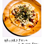 WINE&DINING ポルコロッソ - 照り焼きチキンの和風ピザ780円 マルゲリータよりオーダーが入る当店の人気ピザ