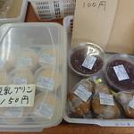 吉永野菜市の会 - 料理写真: