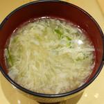 鮨 からく - 卵スープ