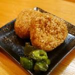 Yottekebakimmarusakaba - 焼きおにぎり (290円)