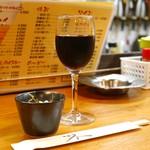 Yottekebakimmarusakaba - グラスワイン (290円)