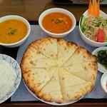 ナーン - ネパール家庭料理セット1280円