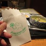 44026389 - 紙ナプキンに店のロゴ読めないけど(^^;)