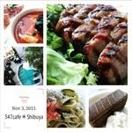347 cafe - 祭日ランチのコース 前菜 パスタ お肉 プチケーキ&ドリンク付