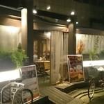 やきとり家 すみれ - 学芸大学超裏路地!