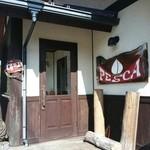 レストラン PESCA - 入口【2015.11】
