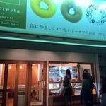 フロレスタ 堺店 -