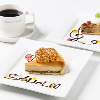 パティシエ特製ケーキをお食事、コーヒーとともに。