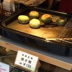 おまんじゅう三津森 - 焼き餅発見!