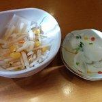 ぎょギョ魚の三太郎 - サラダとお新香