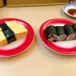 回転寿司 すし丸 - 玉子と納豆巻