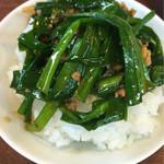 ラーメンばんだい - ニュー台湾ラーメンのニラとひき肉をのせて食べるライスがまた美味い。