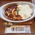 ストーリー ストーリー - アリアケのハヤシライス