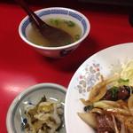 44035912 - 中華風焼肉定食