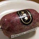 加藤牛肉店 - 山形牛手ほぐしコンビーフ(140g1,620円)のパッケージ