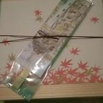 京料理 萬長 - 秋らしい包み紙