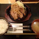 ゆうたく - 2015.11 十勝トンテキ定食