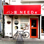 NEEDs -