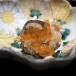 うち山 - 丹波栗の飯蒸し