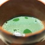 うち山 - 最後は抹茶