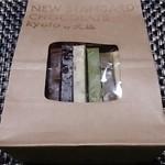 ニュー スタンダード チョコレート キョウト バイ 久遠 -
