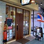 ライタイ 桜町店 - お店の概観です。